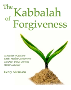 Coming This Summer: The Kabbalah of Forgiveness
