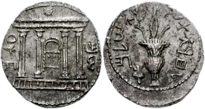 Coin from the Bar-Kokhba movement. Source: Classical Numismatic Group, Inc. on Wikimedia Commons.