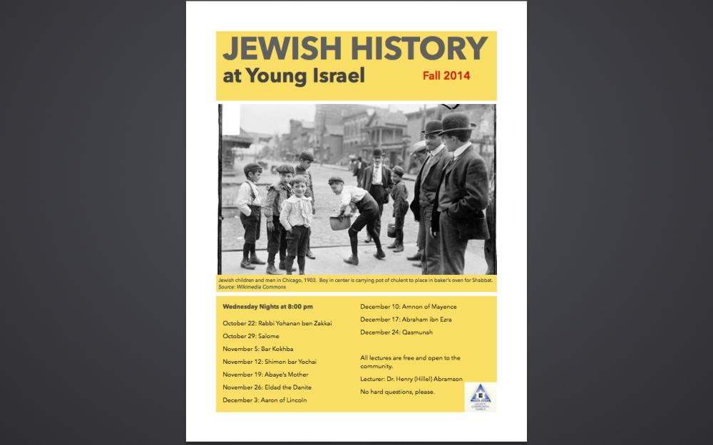 YIBH Flyer 2