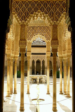 The Alhambra By Jim Gordon (originally posted to Flickr as Alhambra, Granada) [CC-BY-2.0 (http://creativecommons.org/licenses/by/2.0)], via Wikimedia Commons.