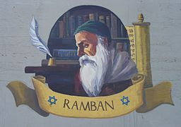 Nahmanides_-_Wall_painting_in_Acre,_Israel