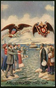 Rosh Hashanah Card, early 20th c. Source: Wikimedia Commons
