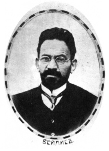 Mendel Beilis via Wikimedia Commons.