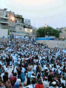 Jerusalem Day, 2004 via Wikimedia Commons