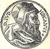 200px-hyrcanus_i-yohanan