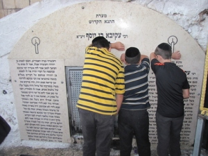 rabbi_akiva_grave