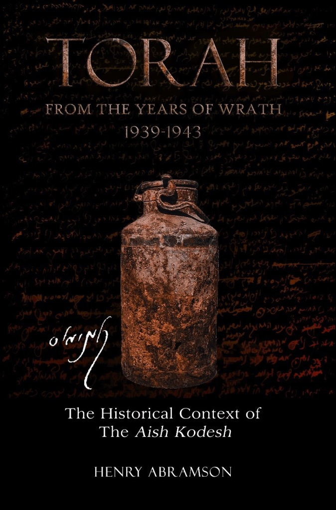 torah from the years of wrath final cover- front